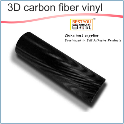High Glossy Black 4D Carbon Fiber Car Wrap Vinyl Sticker Paper Decoration Car Wrapping Film Roll Swi