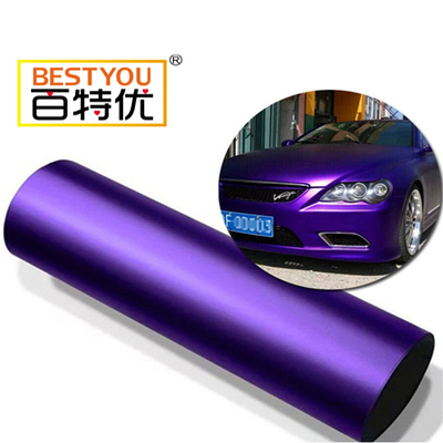 Purple color high glossy metallic car wrap vinyl car cover color changing stickers wrap vinyl(2)