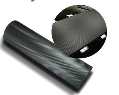 High Glossy Grey 4D Carbon Fiber Car Wrap Vinyl Sticker Paper Decoration Car Wrapping Film Roll Swi